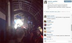 Работникам столичного метро могут ограничить доступ к соцсетям