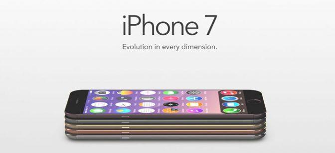 Неудачи Apple: iPhone 7 дешевеет, а iPhone 8 не принесёт прибыли