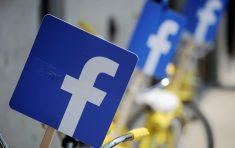 Аккаунты российских пользователей блокируются Facebook