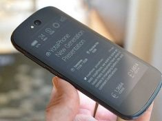 Производство нового смартфона от компании YotaPhone переносится в Китай