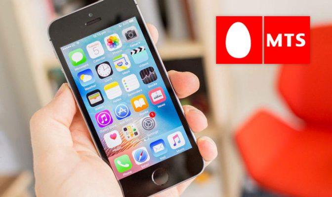 МТС назвали самым нечестным мобильным оператором страны