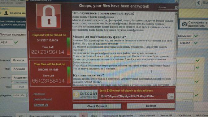 Компьютеры под управлением Windows подверглись масштабной хакерской атаке
