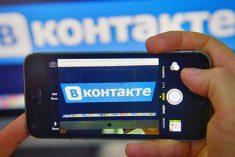 «Вконтакте» планирует заказывать съемку собственных кинопроектов