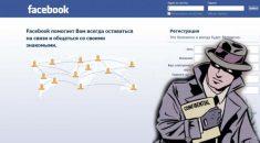В Facebook отреагировали на обвинения в шпионаже