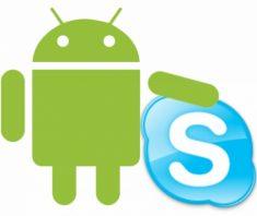 Выйти на связь по Skype теперь можно с любого устройства, имеющего выход в интернет