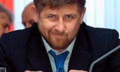 Рамзан Кадыров потребовал заблокировать фейковые аккаунты его родных